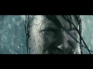 Викинги  Northmen - A Viking Saga(2014) Amon Amarth  Deceiver of the Gods