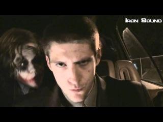 Блог Джокера 10 - Проблемы с машиной [Iron Sound]