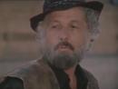 Возвращение Будулая - 2 серия (1985)
