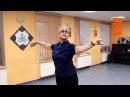 Видео курс по классическому танцу 2 Выпуск Пор Де Бра