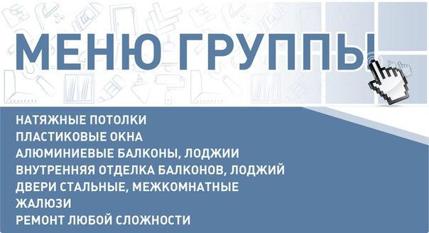 Комфорт строительная компания брянск официальный сайт вакансии официальный сайт компании крокус