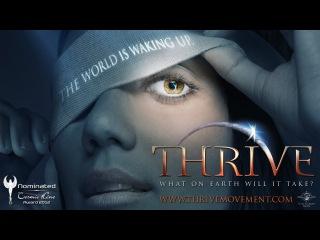 THRIVE - Full Movie Deutsch - 2. Platz Cosmic Angel Jury Award 2012