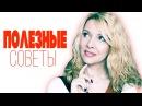 Секреты красоты молодости и здоровья Татьяна Рева