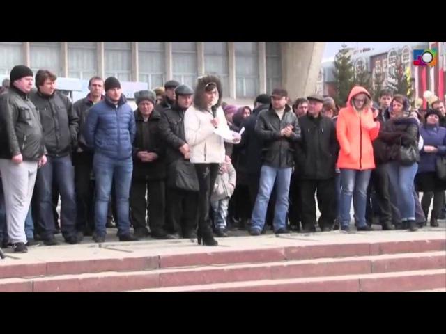 Резолюция митинга 9 апреля 2016 Омск - город без дорог