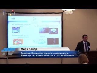 Connectica lab. Future of Telecom. Марк Канер, Посольство Израиля: развитие инноваций в Израиле