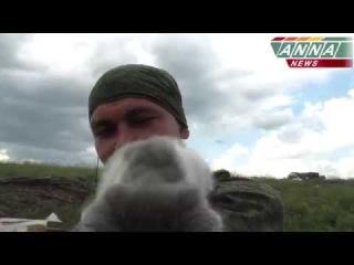 Интервью на позициях Народной милиции ЛНР близ Дебальцево