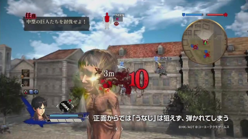 アクションの基本を紹介!ゲーム『進撃の巨人』プレイ動画 戦闘システム編1
