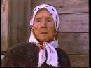 Был Духов день (Теодор Шанин, 1990)