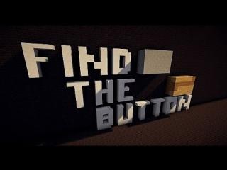 Прохождение карт в Minecraft. Find the button. Найди кнопку. Серия 2.