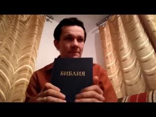 Бонус к СШ І 1 (2017) Дух Святой и перевод Библии.