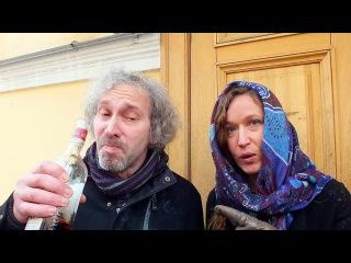 Ташевский ВЕРЛИБРОФЕСТ Дом Державина