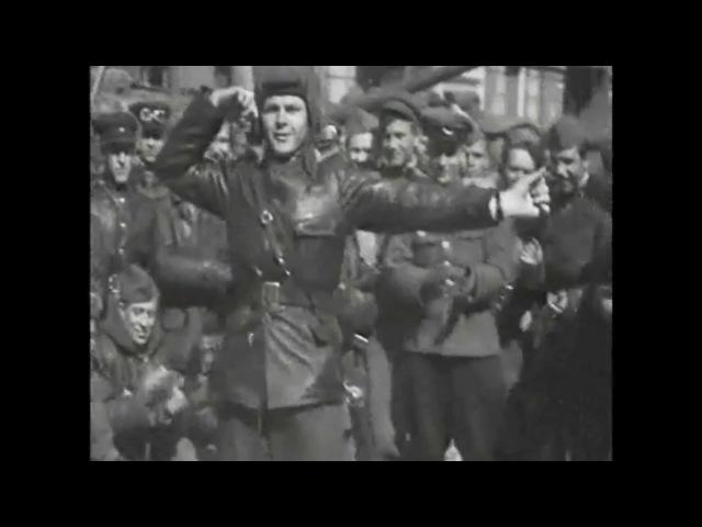 ЛЕЗГИНКА В МАЕ 1945 Берлин
