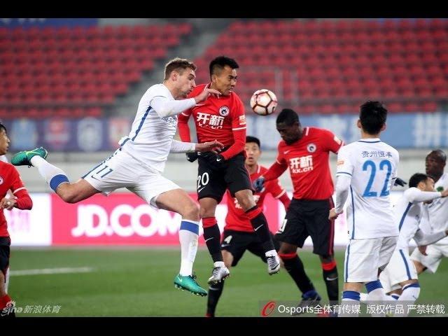 Guizhou Zhicheng vs Liaoning Whowin 1 1 CSL 2017 J1
