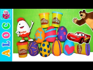 Many play doh eggs surprise disney cars, kinderino, masha and the bear mega compilation