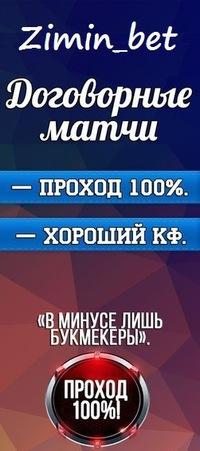 Parimatch.ru обзор