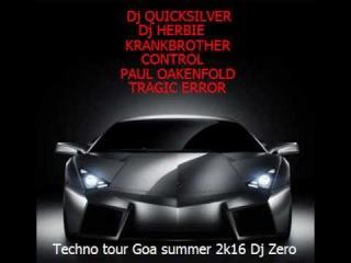 Techno Mixer Goa summer 2k16 MDPV mix