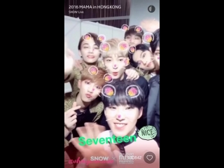 SNS 161202 Eric Nam SNOW update with Seventeen