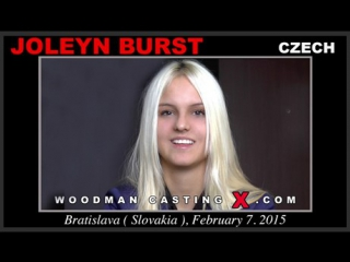 Анальный кастинг Joleyn Burst по самые яйца (Woodman Casting, anal, dp)
