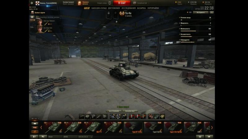 Песочница Снимаю Х сы с Type 97 Te Ke 3 Мой канал для World of Tanks в Twitch boevoy yastreb