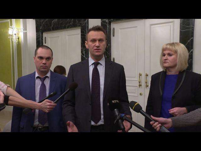 Верховный суд отменил приговор Алексею Навальному