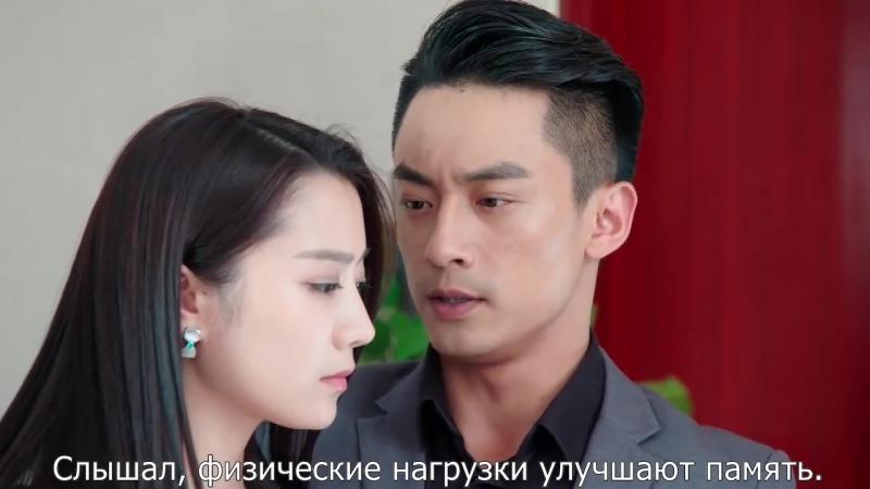Запретная любовь 禁爱 The forbidden Love 2016 рус суб