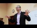 Лекции по метафизике Лекция 1 17 Метафизический поворот в современной философии