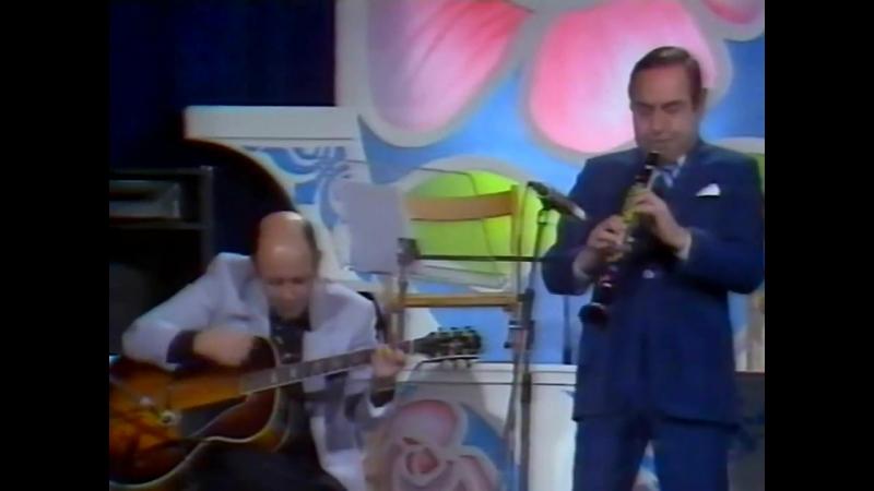 Blues My Naughty Sweetie Gives to Me PEANUTS HUCKO и LINO PATRUNO 1981