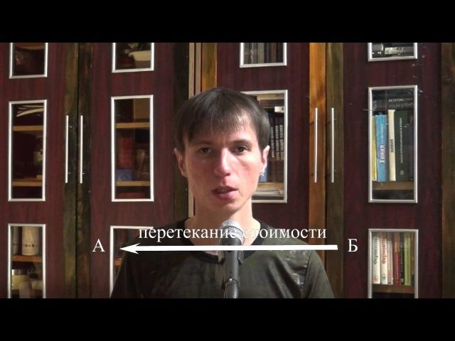 Политэкономия как точная наука, выпуск 6