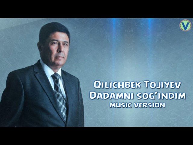 Qilichbek Tojiyev - Dadamni sog'indim | Киличбек Тожиев - Дадамни согиндим (music version) 2016