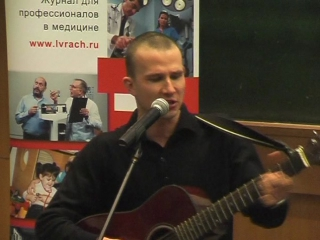 Игорь Кранов - Песня про студентов-медиков
