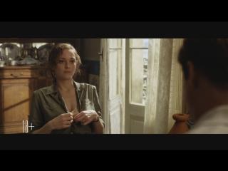 Фильм «Союзники». Клип «Проверка»