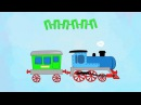 АЛФАВИТ - Детская песенка мультик для малышей с машинками - Учим буквы весело! - Видео Dailymotion