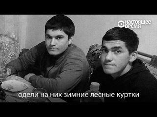 Отец убитых пастухов из Дагестана  'Их сделали боевиками'  Кто убил чабанов Гасангусейновых