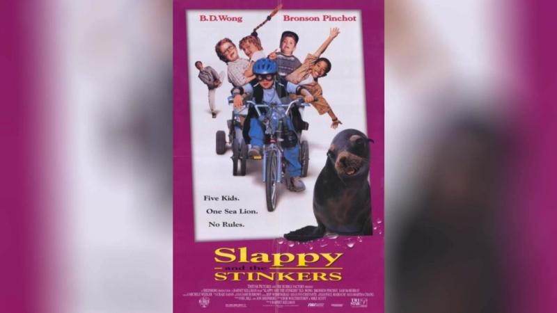 Хлопушка и Вонючки 1998 Slappy and the Stinkers