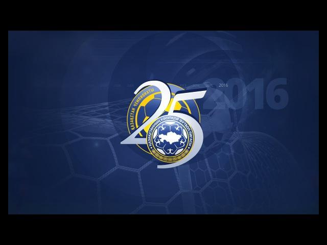 КПЛ-2016. 32 ТУР. ТАРАЗ-ШАХТЕР