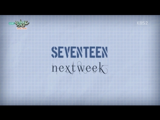 Seventeen - Comeback Next Week @ Music Bank 161202