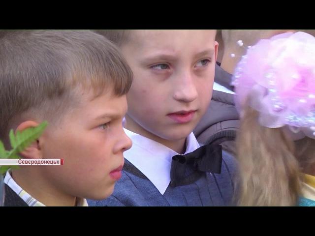 У Сєвєродонецьку дітей вітали аніматори