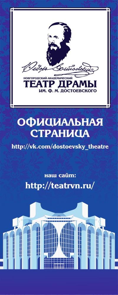 афиша дкж концерты