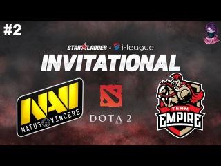 Na'Vi vs Empire #2 (bo3) SL i-League Invitational Season 3
