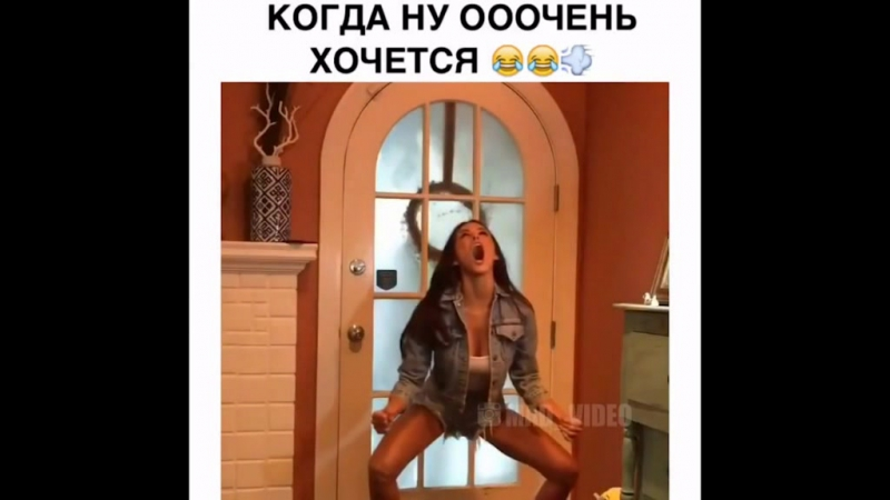 абосраться )
