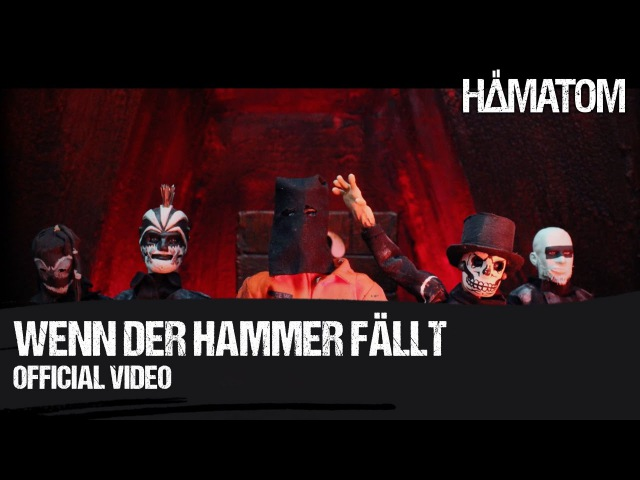 HÄMATOM Wenn der Hammer fällt Feat Basstard Prod by Samy Deluxe