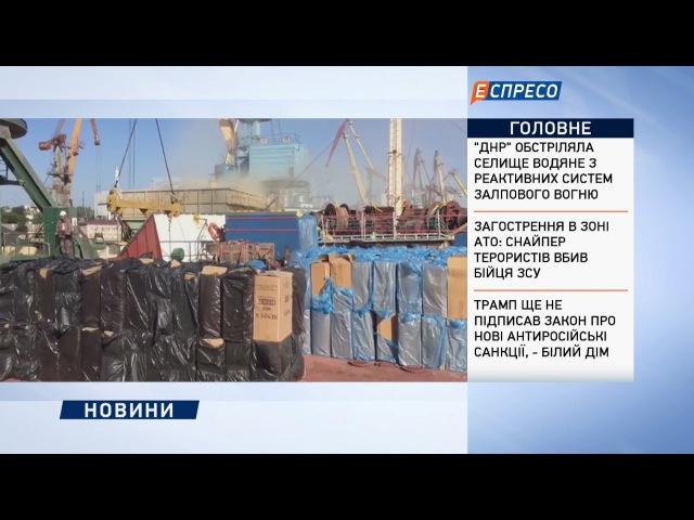 Майже 2 доби рахували рекордну партію цигарок, затриману на Миколаївщині