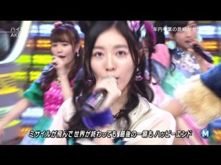 Perf AKB48 - High Tension @ Music Station 18 November 2016