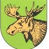 Славский городской округ