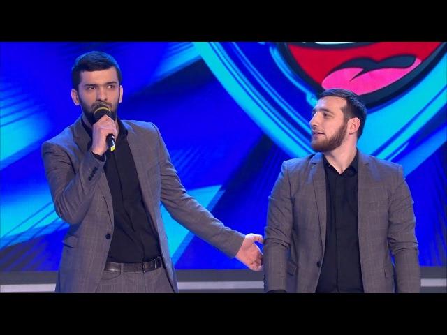 Сборная вузов Чеченской республики - Приветствие (КВН Премьер лига 2017. Вторая 1/4 финала)