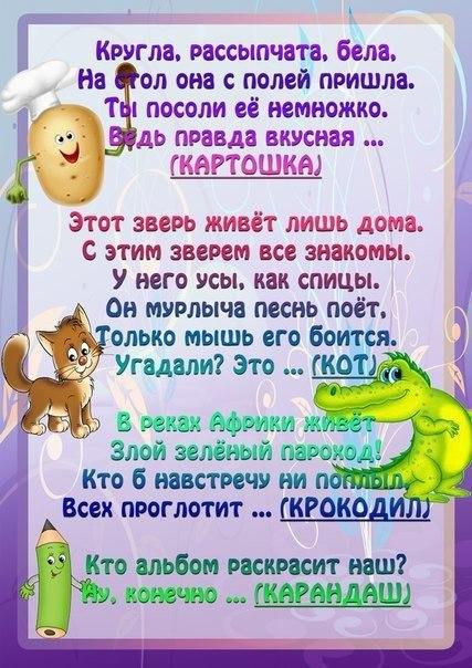 Фото №456246352 со страницы Светланы Степановой