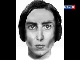 Полиция Ельца разыскивает подозреваемых, которые украли у пенсионерки...