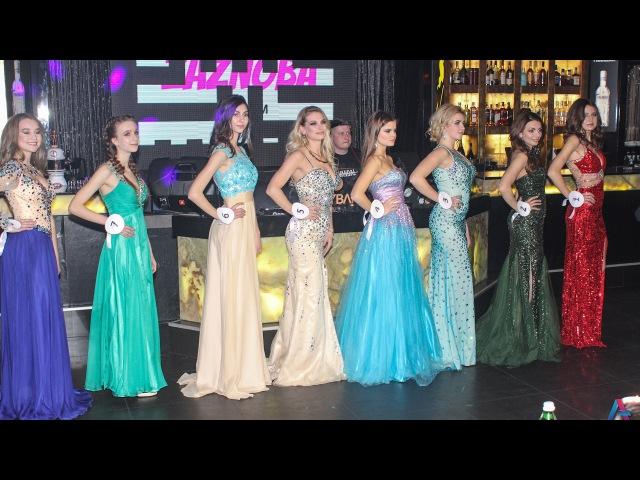 Конкурс краси від глянцю APRIORI Діамантова королева APRIORI Репортаж телеканалу П
