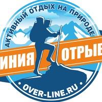 Логотип Линия отрыва - Активный отдых на Урале