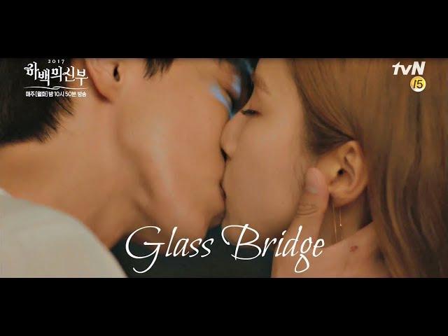 MV Savina Drones 사비나앤드론즈 Glass Bridge l Bride of Water God ll Ep 9